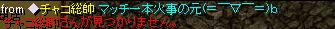 RedStone-06.02.24[00].jpg